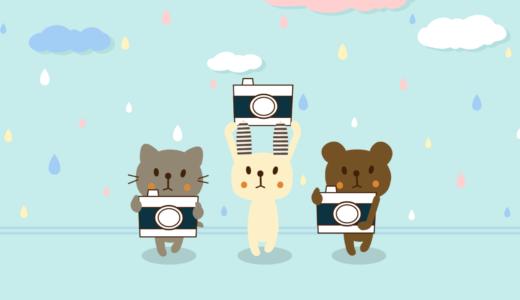 【Unity】Cinemachineで複数カメラを扱う方法