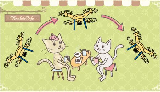 【Unity】Cinemachineのカメラブレンド方法を指定する