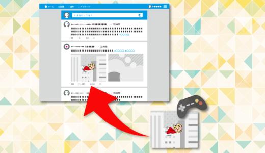 【Unity】Imgur経由でTwitterにゲーム画面を投稿する